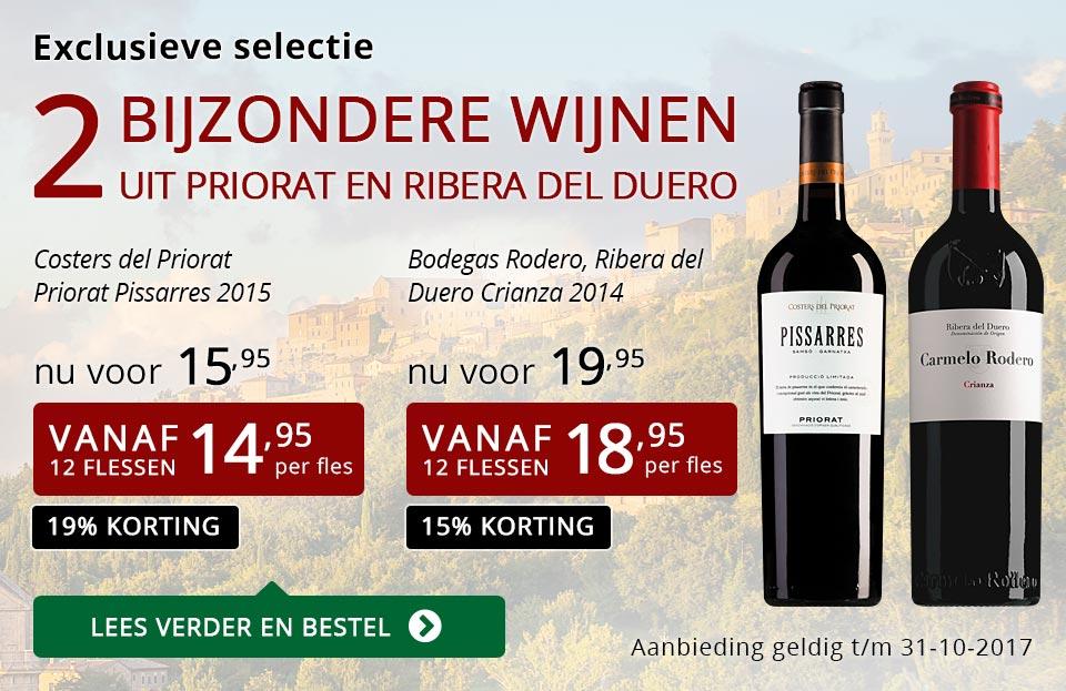 Exclusieve wijnen oktober 2017 - rood